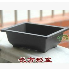 Outdoor Plastic Bonsai flower pot