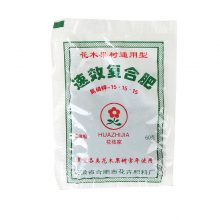 2Pcs Universal Organic Plant Fertilizers Flowers Bonsai Tree Regulators