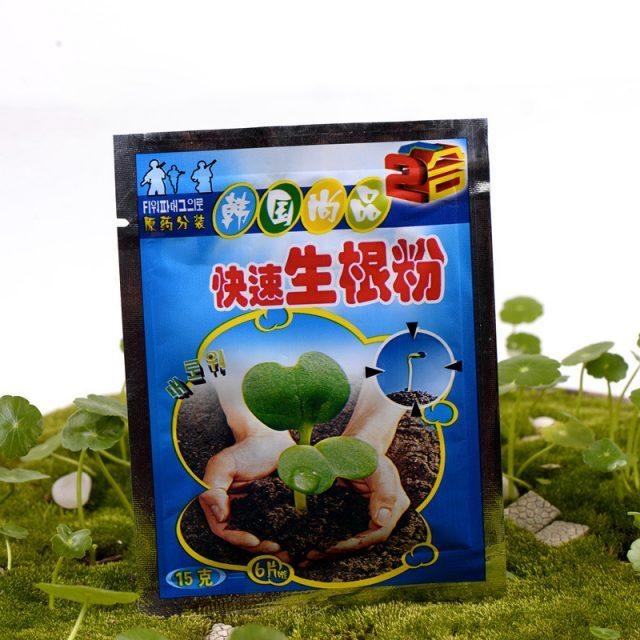 3Pcs Extra Fast Root Plant Flower Growth Fertilizer