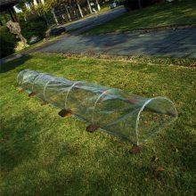 Mini Garden Greenhouse Plant Tree Cover 5m